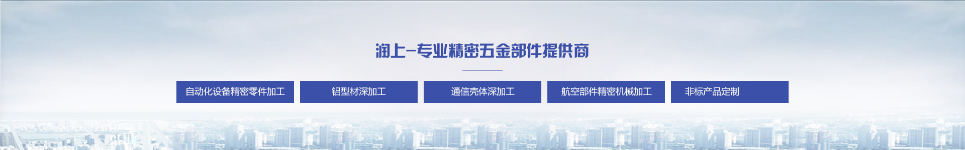 http://www.runsuntech.com.cn/data/upload/201912/20191225160023_790.jpg
